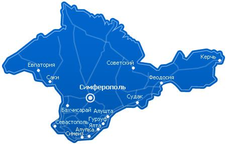 krimskaya